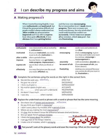 oxford word skills intermediate  pdf