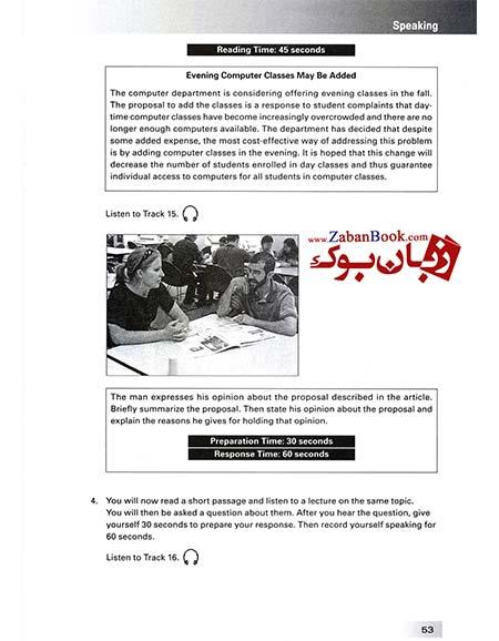 writing academic english 4th edition used