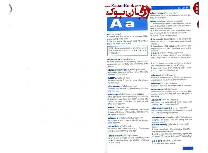 longman dictionary of american english pdf
