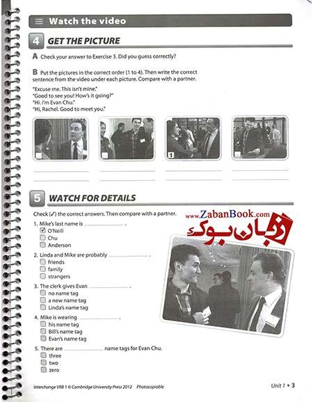 Interchange 1 DVD Movie HD free download 720p