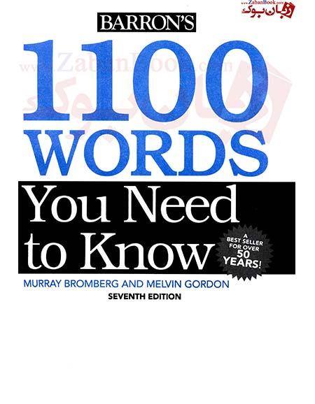 1100 واژه ضروری زبان انگلیسی ویرایش هفتم - نسخه انگلیسی