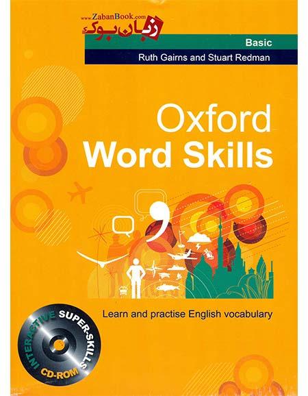 حل كتاب oxford word skills