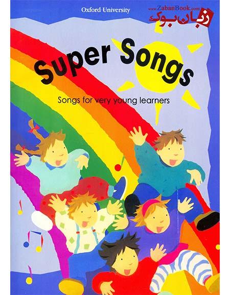 کتاب آهنگ های کودکانه انگلیسی super songs فروشگاه کتاب زبان بوک